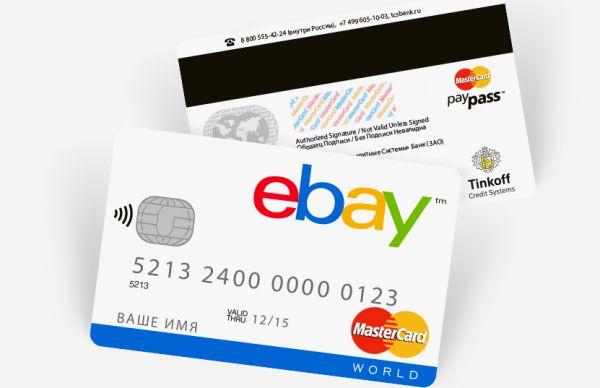 Тинькофф Ebay карта