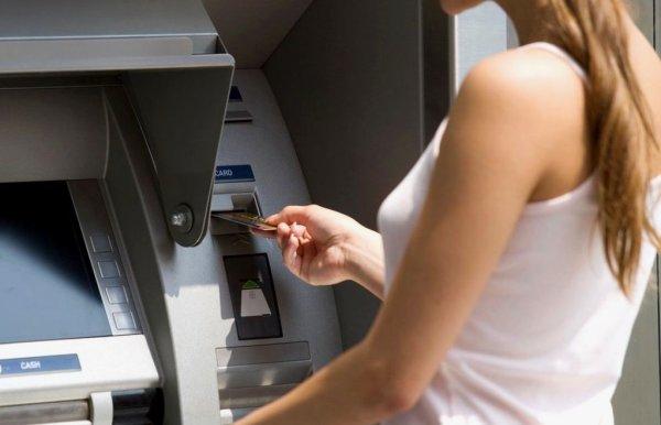 Перевод в Тинькофф банке с карты на карту через банкомат
