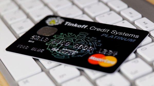 Договор по кредитной карте Тинькофф
