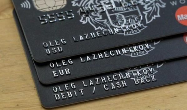 Дополнительная дебетовая карта банка Тинькофф