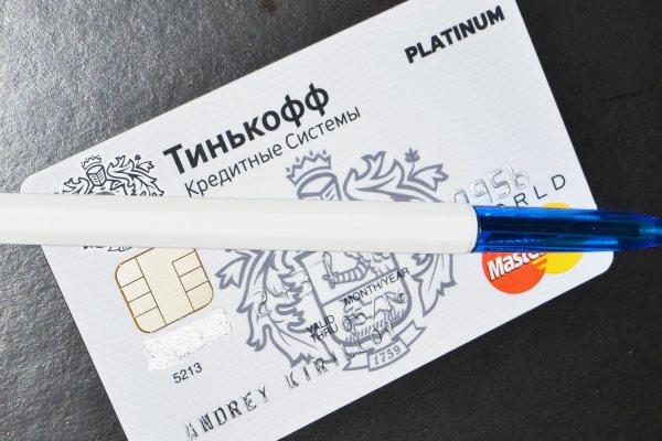 Способы активации карты Тинькофф банка