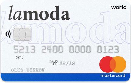 Отзывы о кредитной карте Lamoda от Тинькофф