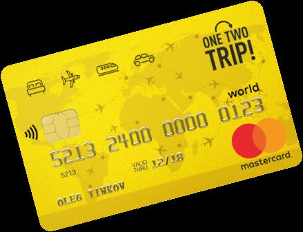 Отзывы о кредитной карте OneTwoTrip от Тинькофф