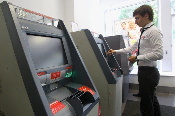 В каких банкоматах снимать деньги