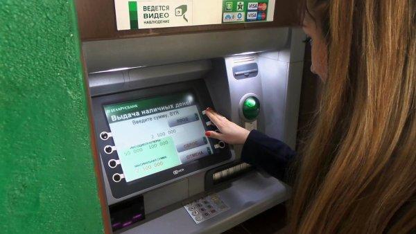 Как снять деньги с карты Тинькофф максимально выгодно