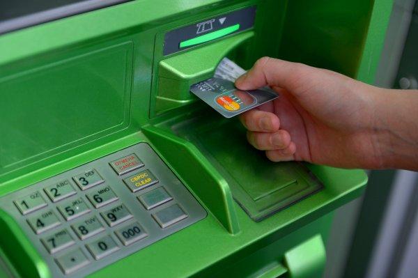 Тинькофф банкоматы без комиссии