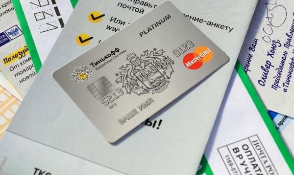 Дополнительная кредитная карта банка Тинькофф