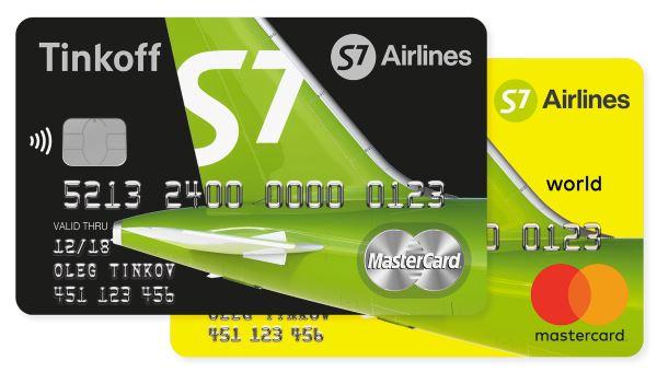 Отзывы о кредитной карте Тинькофф S7 Airlines