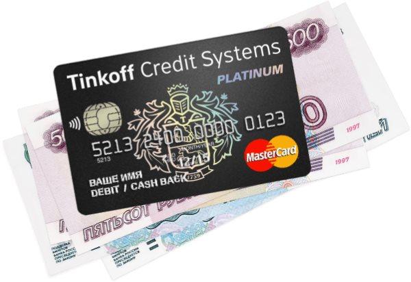 Пополнение валютной карты Тинькофф