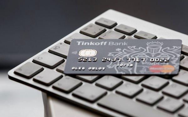 Стоимость годового обслуживания карты Тинькофф банка