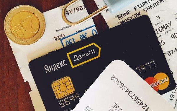 Перевод с карты Тинькофф на Яндекс деньги