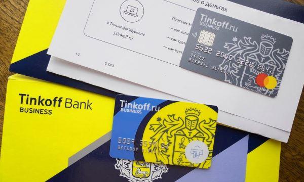 Оформление РКО в Тинькофф банке