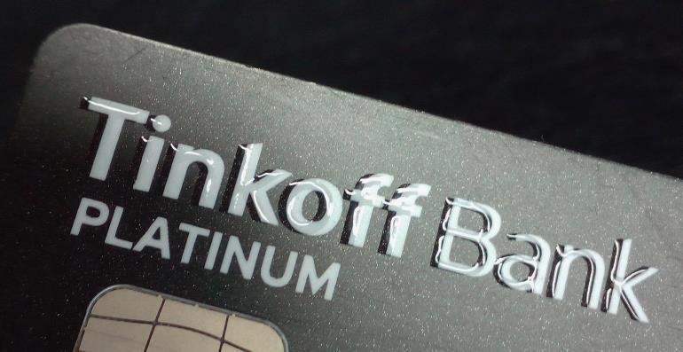 Льготный период кредитной карты Тинькофф банка