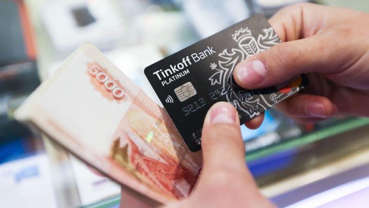 Зарплатный проект в Тинькофф банке