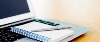 Способы узнать статус заявки на кредит в банке Тинькофф